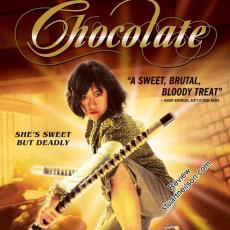 Chocolate [Thai- Zen, Warrior Within] (2008)